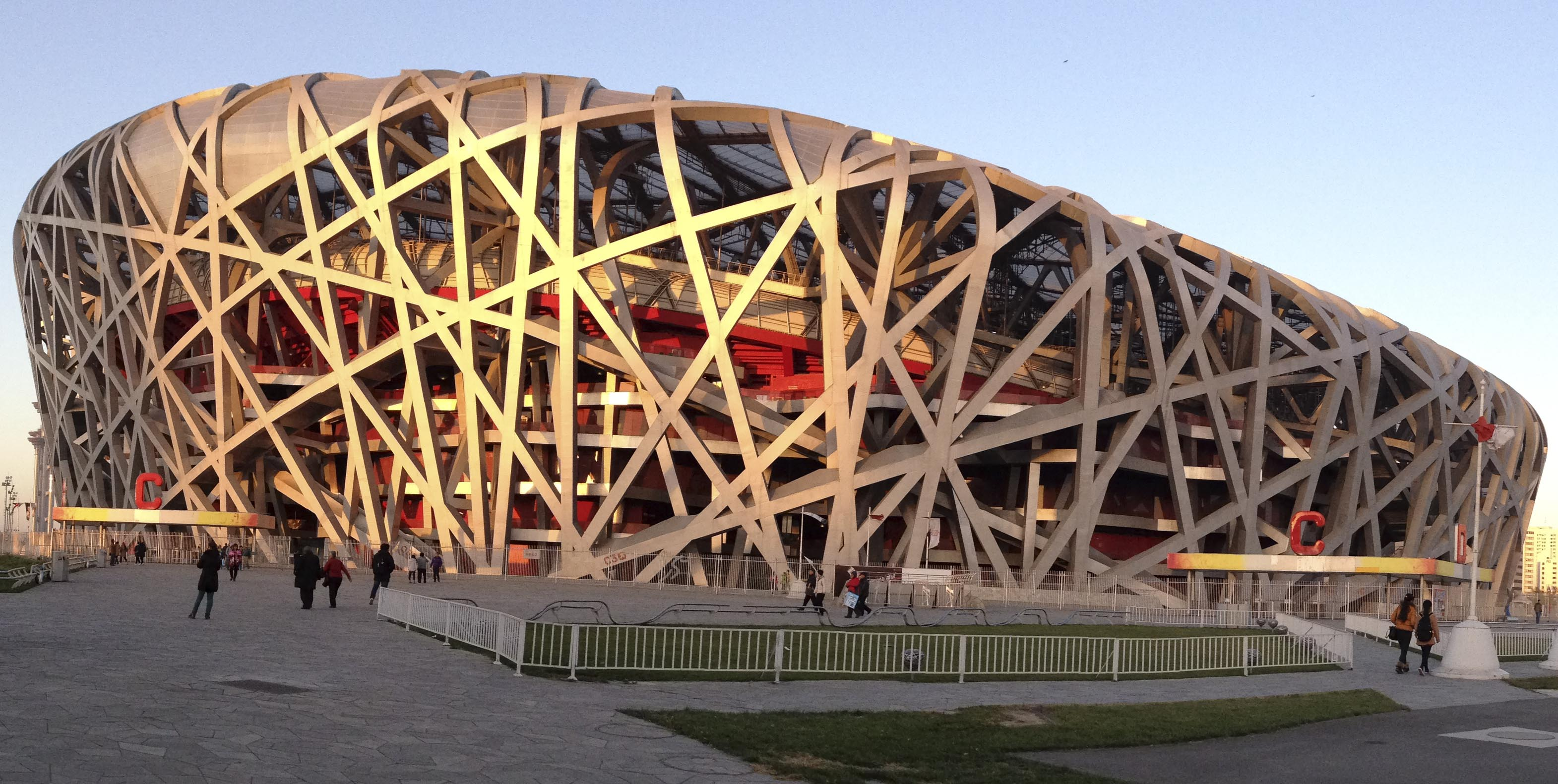 Birds Nest, Beijing China